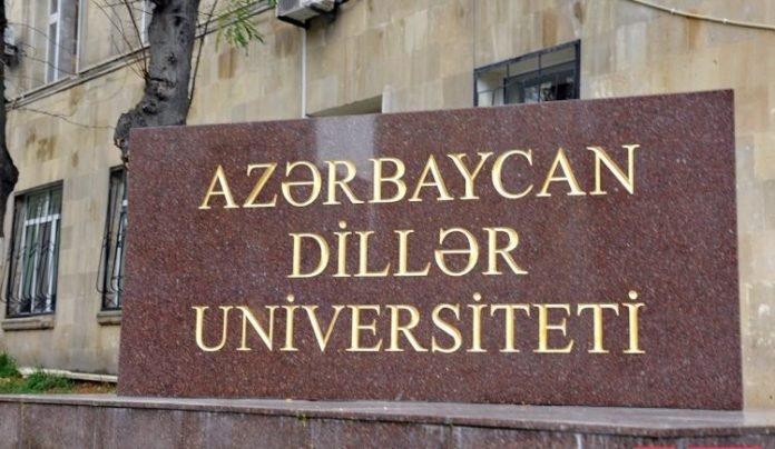 Universitet 18 kafedra müdiri və 2 dekan vəzifəsinə işçi axtarır