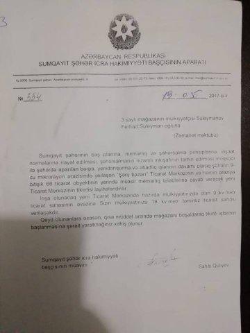 66 sahibkar icra başçısından Prezidentə yenidən şikayət etdi