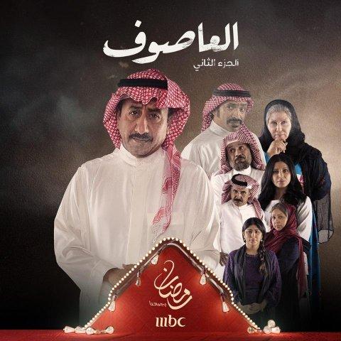 Səudiyyə TV-sindən Ramazana serial hədiyyəsi