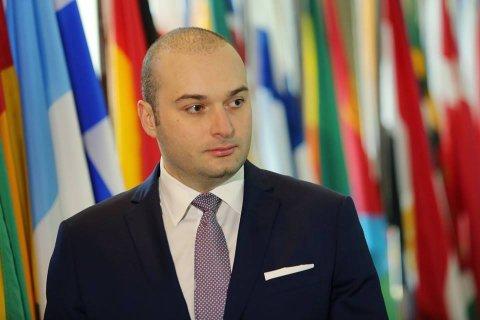 Gürcüstan Azərbaycanla mübahisəli sərhədə görə komissiya yaratdı