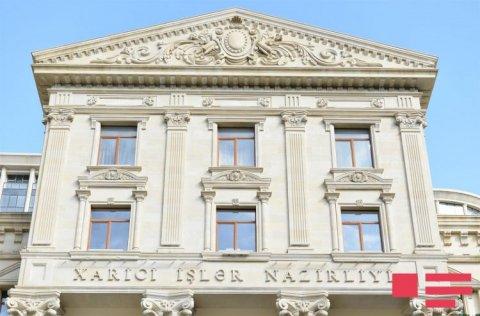 Azərbaycan Sakit okean Alyansında müşahidəçi statusu aldı