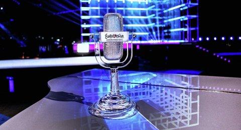 Bu gün Eurovision-2019-un ilk yarımfinalıdır