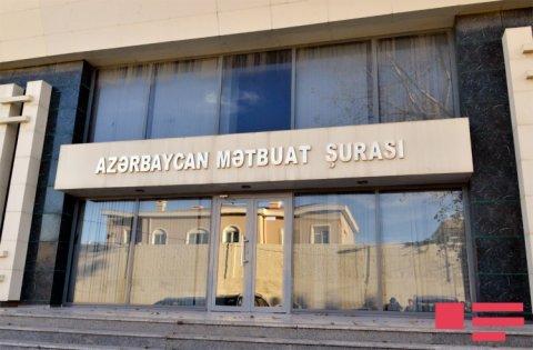 Mətbuat Şurası təhqir olunan jurnalistin müdafiəsinə qalxdı