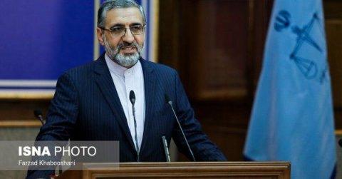 İran ABŞ və Səudiyyə casuslarını mühakimə edir