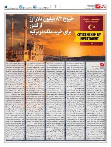 İranlılar Türkiyədə bir ayda 332 mülk alıb