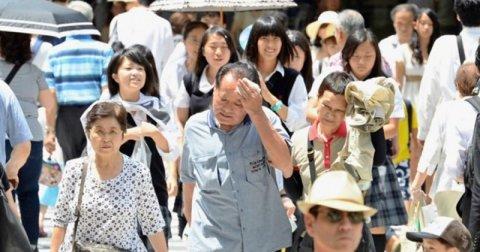 Yaponiyada temperatur rekordu müəyyənləşdi