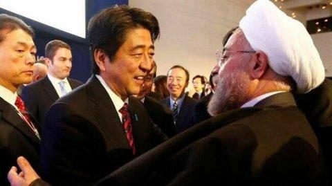 Yapon analitiklərdən təklif: Həsən Ruhani G20-yə dəvət edilsin