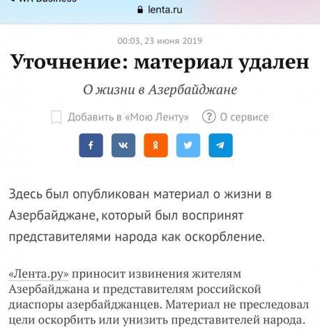 """""""Lenta.ru"""" Azərbaycanla bağlı təxribat xarakterli məqaləni sildi"""