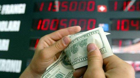 Mərkəzi Bank dolların 2 günlük rəsmi məzənnəsini açıqladı