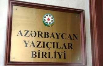 Yazıçı Anar islahata qərar verdi: AYB-də yeni komissiya yaradıldı, dəyişikliklər aparıldı