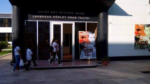 Lənkəranda 128-ci teatr mövsümü başa çatıb