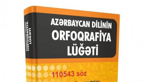 Azərbaycanın orfoqrafiya lüğətindən 50-yə yaxın söz çıxarılır