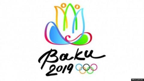 Yay Olimpiya Festivalı yekunlaşdı: Rusiya 1-ci, Azərbaycan 4-cü yerdə qərarlaşdı