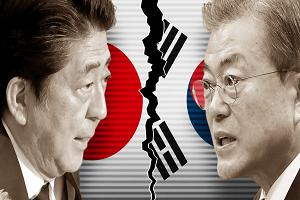 Yaponiyadan etiraz: Cənubi Koreyaya nota verilib