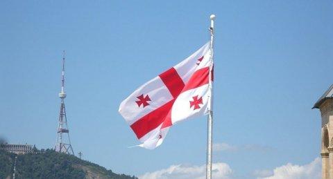 Gürcüstanın yeni hökuməti seçildi + SİYAHI