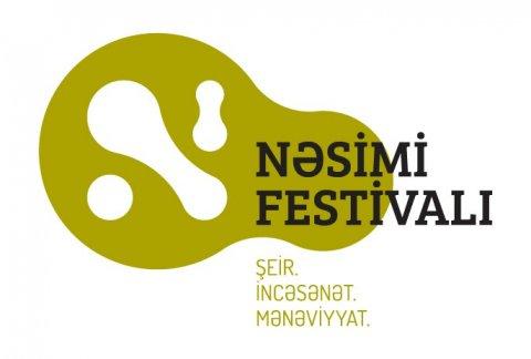 Nəsimi – şeir, incəsənət və mənəviyyat Festivalı keçiriləcək
