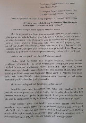 General-mayor inspektoru həbslə hədələyir