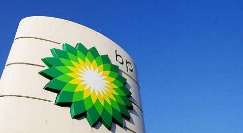"""BP şirkəti """"Azəri-Çıraq-Günəşli"""" layihəsindəki payını satacaqmı?"""