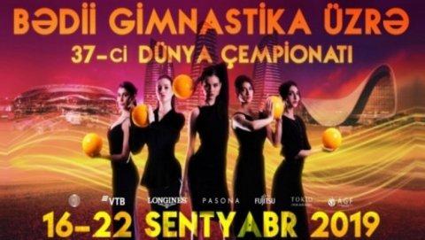 Prezident və xanımı bədii gimnastika üzrə 37-ci dünya çempionatının - Açılışında
