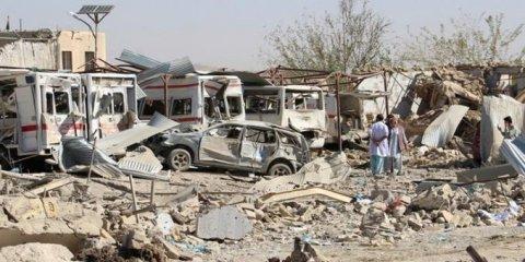 Əfqanıstan bombalandı: 30 nəfər ölüb, 45 nəfər yaralanıb