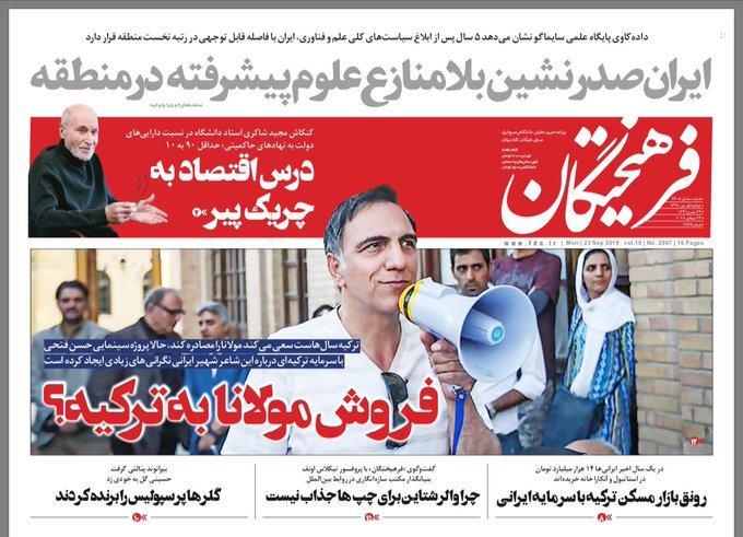 """""""Sərxoş eşq"""" filmi İranda etirazlar doğurub"""