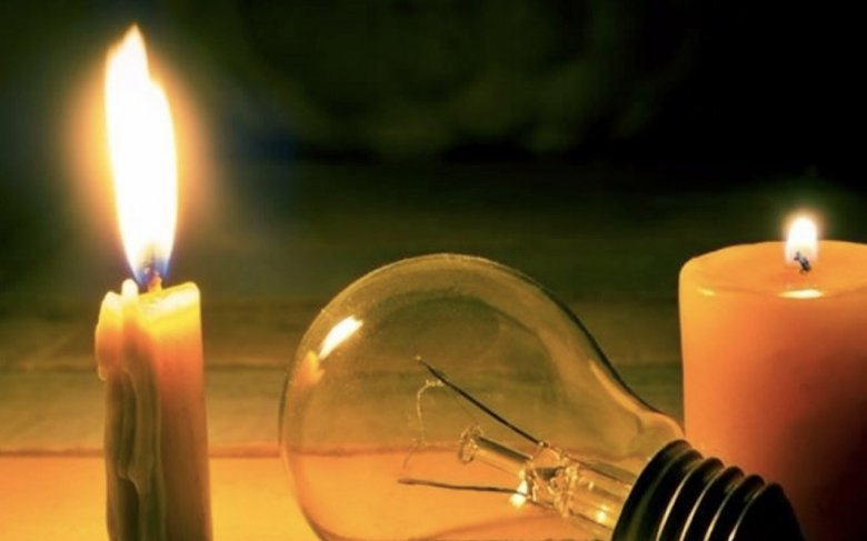Elektrik enerjisi üçün limit artırıla bilər
