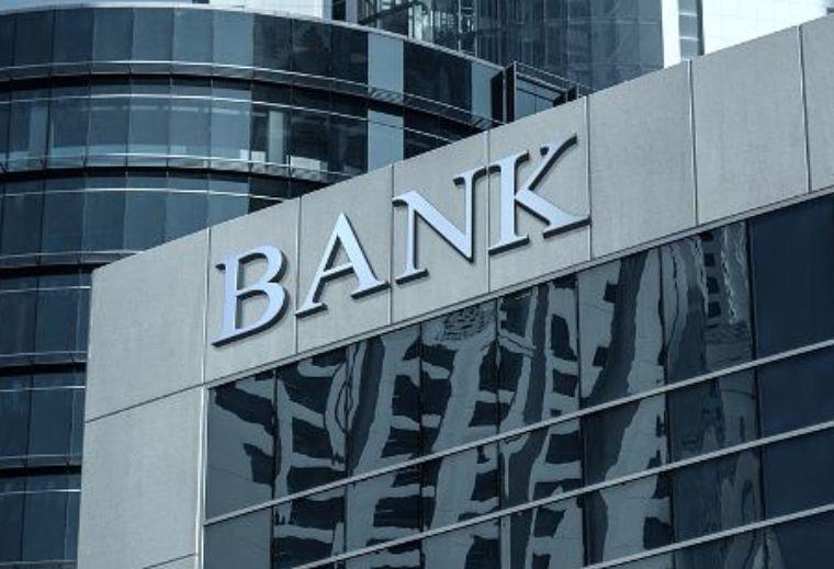 Azərbaycanın bank sistemi köklü şəkildə dəyişdirilməlidir