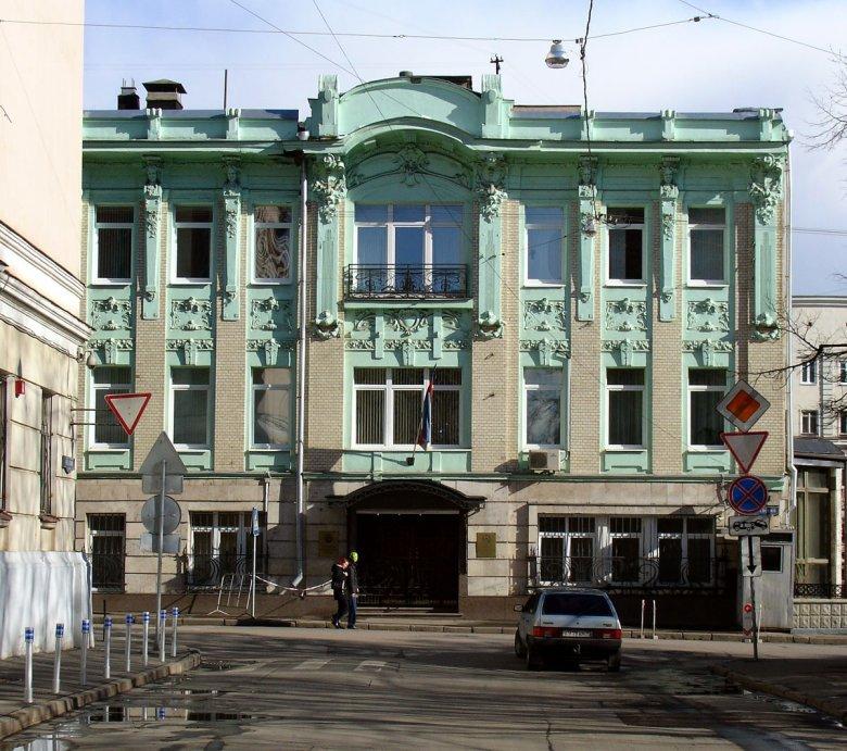 Azərbaycan Rusiyaya nota verdi