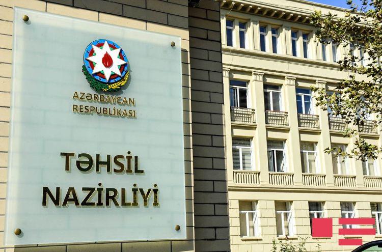 Təhsil Nazirliyinə 1 milyon manat ayrıldı