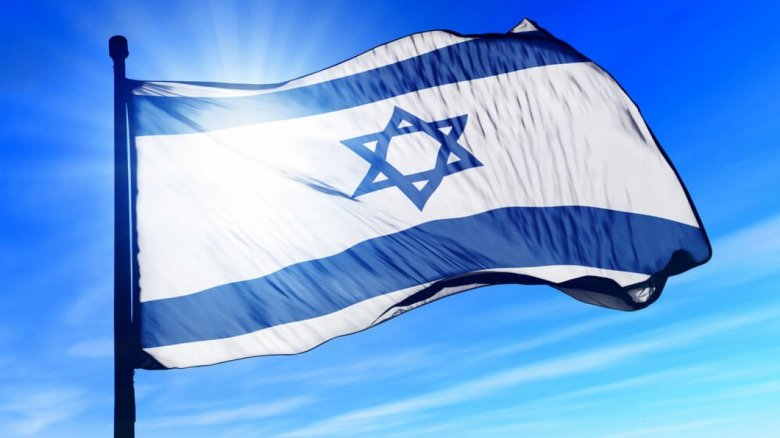 İsrailin xarici ölkələrdəki səfirlikləri işi dayandırdı - Etiraz