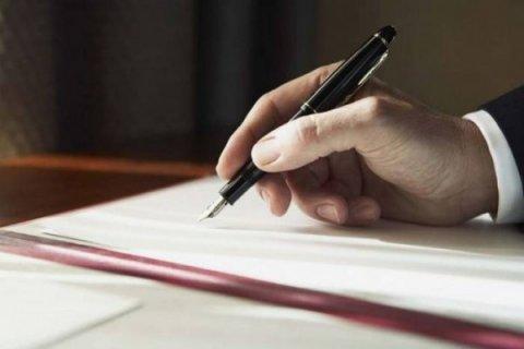 Dövlət Komissiyasının yeni tərkibi təsdiqlənib