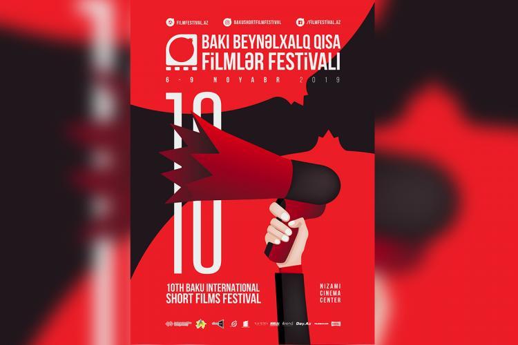 Bakıda növbəti beynəlxalq festival keçiriləcək