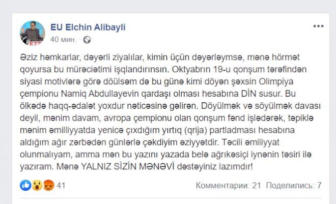 """Avropa çempionu tanınmış aparıcını döyüb: """"Ağır zərbədən əziyyət çəkirəm"""""""
