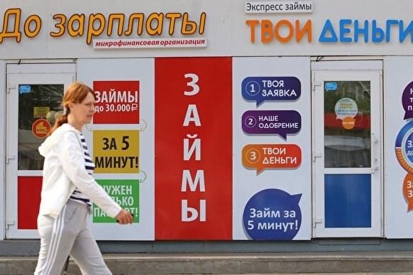 Putinin arvadı Rusiyanın ən böyük sələmçisidir