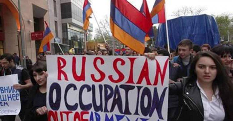 Yerevanda Rusiya səfirliyi qarşısında etiraz aksiyası keçirilir