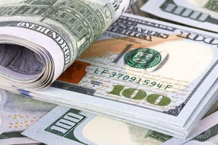 Mərkəzi Bank dolların 3 günlük  rəsmi məzənnəsini açıqladı