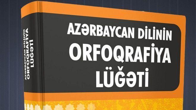 """""""Azərbaycan dilinin orfoqrafiya lüğəti""""nin çap ediləcəyi vaxt açıqlanıb"""