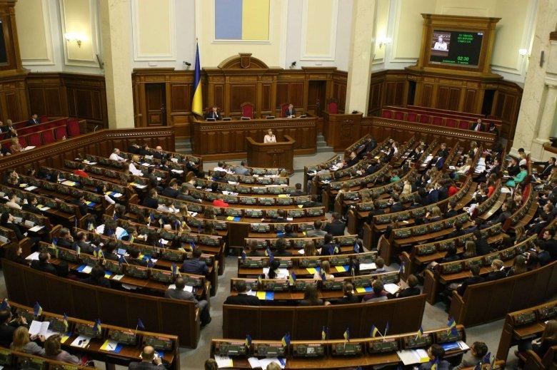 Ukrayna parlamenti Xocalı soyqırımının tanınması məsələsinə baxacaq