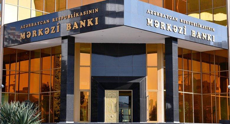 Mərkəzi Bank sədrinin rəhbərliyi ilə yaradılmış İşçi Qrupun ilk iclası keçirilib