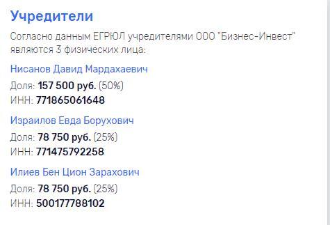 Azərbaycanlıların Moskvadakı milyardlıq mübahisəsi yenidən qızışır - Video