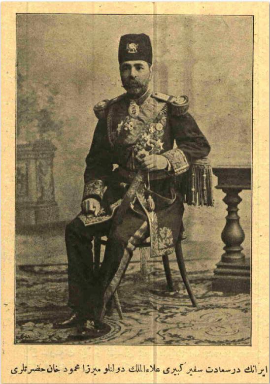 Mirzə Mahmud xan Ehtişamüssəltənə: bir səfirin ehtişamı