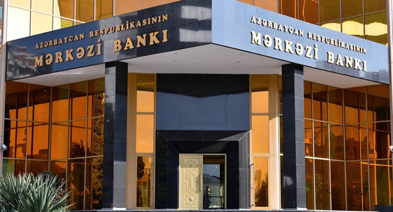 Mərkəzi Bank Avropa Yenidənqurma və İnkişaf Bankı ilə 200 milyon dollarlıq müqavilə imzaladı