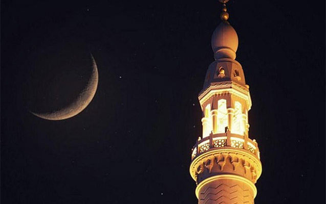 Ramazanın 28-ci gününün duası: imsak və iftar vaxtı