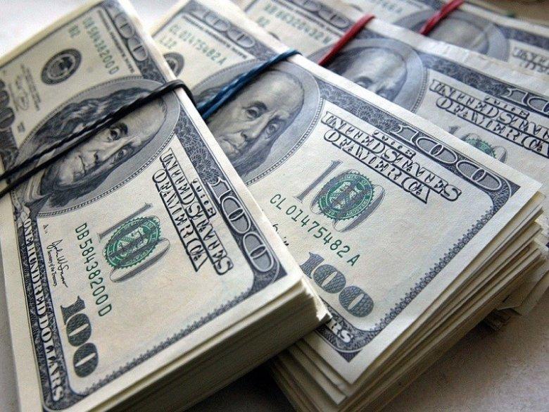 Mərkəzi Bank dolların 9 günlük  rəsmi məzənnəsini açıqladı
