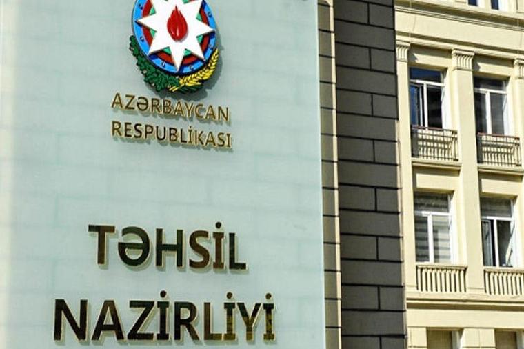 Təhsil Nazirliyinə 2 milyon manat ayrılıb