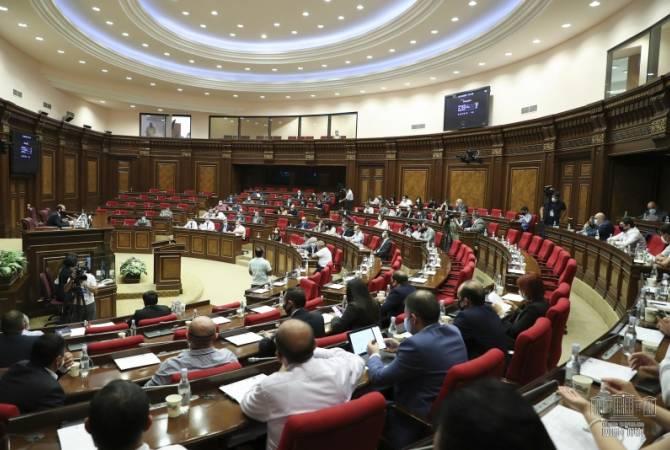 Ermənistan parlamentinin fövqəladə toplantısı keçiriləcək