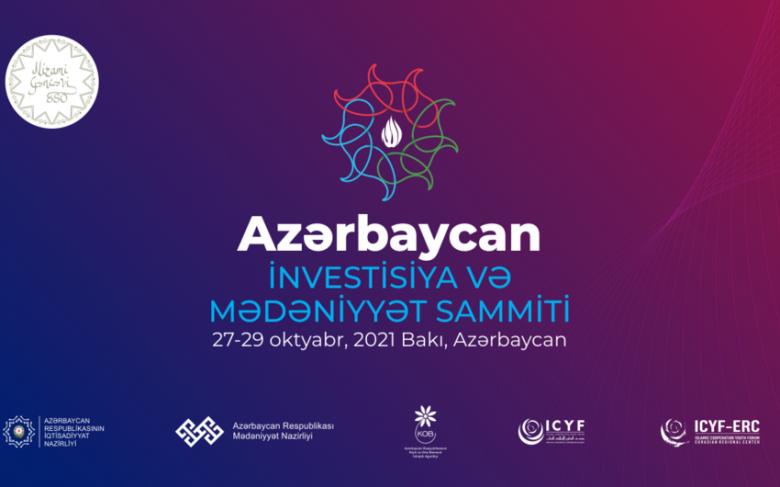 Bakıda Azərbaycan İnvestisiya və Mədəniyyət Sammiti keçiriləcək