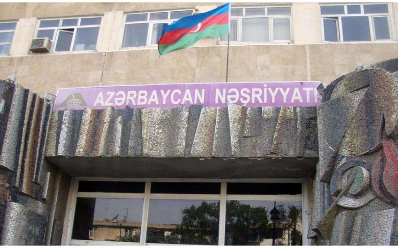 """""""Azərbaycan"""" nəşriyyatında yeni təyinatlar olub"""